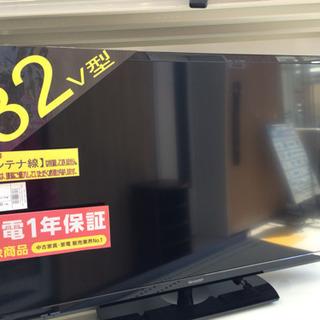 安心の1年保証付!!2017年製 SHARP(シャープ)32イン...