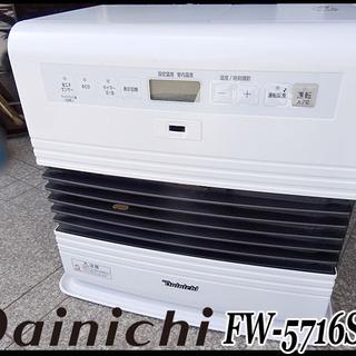 ☆Dainichi/ダイニチ☆ブルーヒーター FW-571…