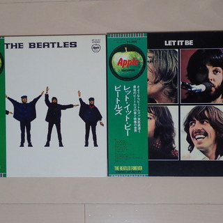 THE BEATLES ザ・ビートルズ FOREVER帯LP2枚...