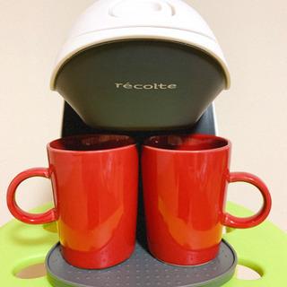 【美品】recolte コーヒーメーカー