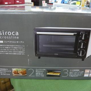 siroca sco-213 コンベクションオーブン トースター...