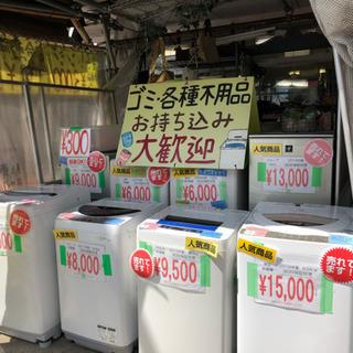 家電製品低価格で販売してます!熊本リサイクルワンピース