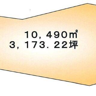 岡崎市 【土地 山林】 事業用!  約3000坪の土地! 使用用...