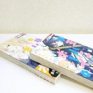 水玉ハニーボーイ1,2 - 本/CD/DVD