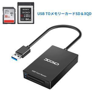XQDカードリーダー、Opluz USB3.0 XQD / SD...