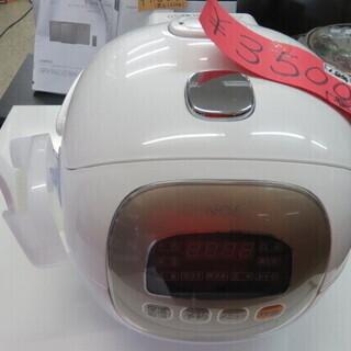 炊飯器 3.5合炊き 18年式