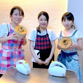 🍰美味しいのに綺麗になれる!ケーキ教室(ナナアコール)🎂