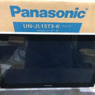 2014年製 Panasonic パナソニック プライベートビエ...