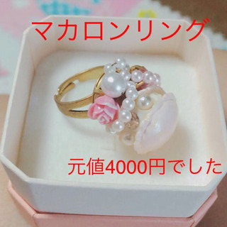 マカロン 指輪♡