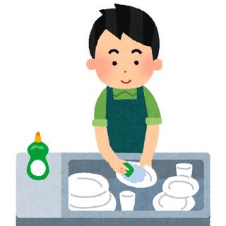 【全額日払い】高知直送の郷土料理屋さんの皿洗いバイトの画像