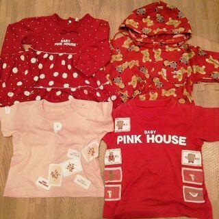 ピンクハウス PINKHOUSE 80〜90サイズ