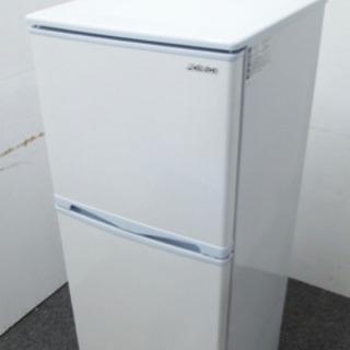 激安  早い者勝ち  2018年製  新品 冷蔵庫  138L