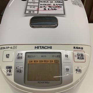 HITACHIのIHジャー炊飯器を入荷致しました!今では10%割引!
