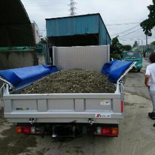 リサイクル砕石(砂利)RC40、2tダンプで配達いたします。