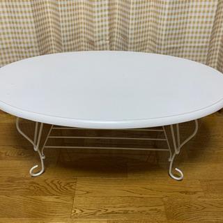 白テーブル☆折り畳み可