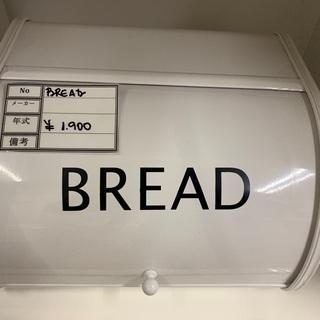 とてもお洒落なパン置きはいかがですか?