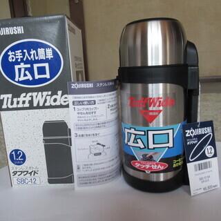 未使用象印水筒大-3