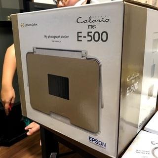 EPSON E500 写真やはがきを印刷するのにピッタリです!