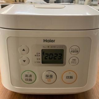 ハイアールのマイコンジャー炊飯器を入荷致しました!
