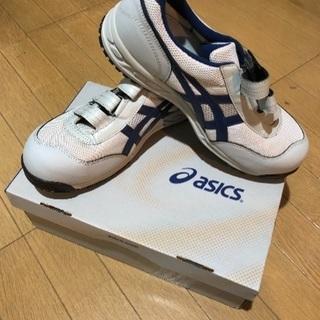 値下げしました。asicsの未使用安全靴