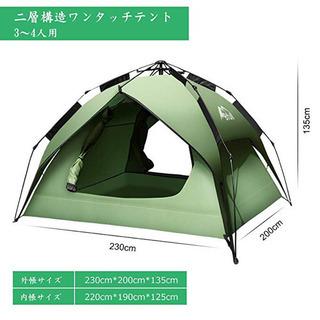 【引越格安】新品 ワンタッチテント キャンプ 設営 日除け