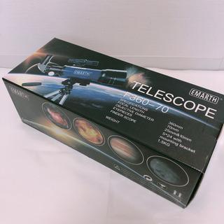 【引越格安】新品未開封 天体望遠鏡 36倍 ケース付き