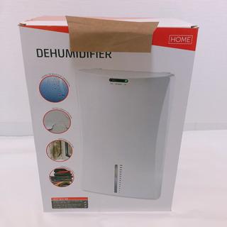 【引越格安】新品 除湿器 大型 湿気カビ対策 20畳✨