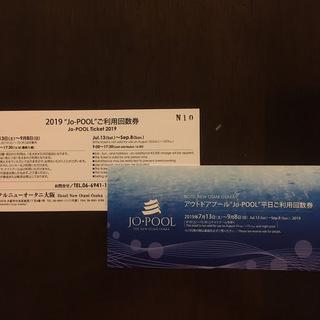 期限間近:ホテルニューオータニ大阪アウトドアプール「Jo-POOL」