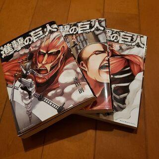 【値下げ】漫画 進撃の巨人1~19巻