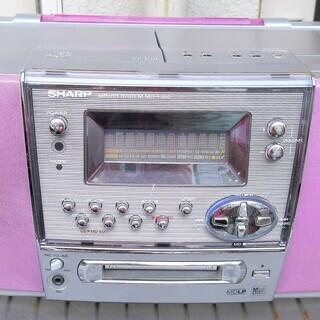 ☆シャープ SHARP MD-F350 CD・MD・カセットラジ...