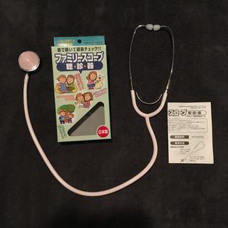 聴診器 ファミリーコープの画像