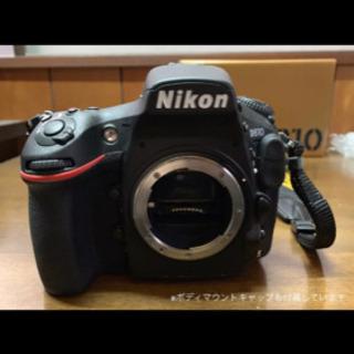 定価20万! 1日限定価格 高画素機 Nikon d810 外観...