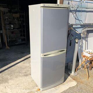 ★ 引取り限定 ★ LG ノンフロン冷蔵庫 LR-A26PR 2...