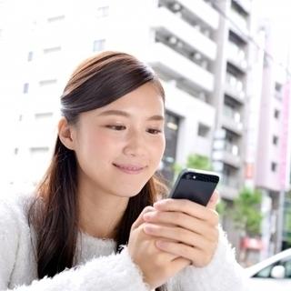 【経験者のみ】日給:13,500円携帯ショップスタッフ 東…