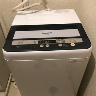 中古 洗濯機