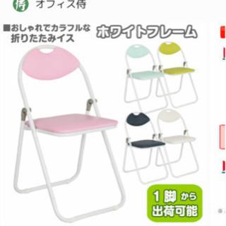 椅子二つ売ります