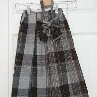 スカート、リボンセット