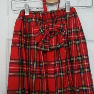 スカート、リボンセット(140~150cmくらい)