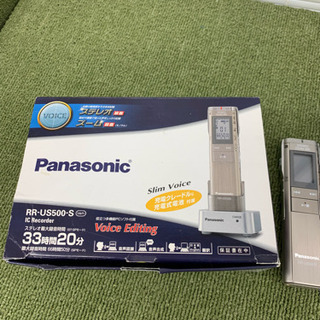 Panasonic  ICレコーダー