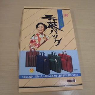 つむぎ織 和装バッグ JM4804)【取りに来られる方限定】