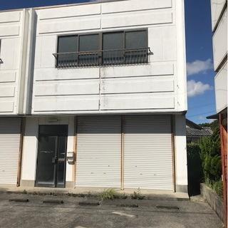 計37坪1階は倉庫や店舗、2階は貸事務所、電気工事や建築関係や学...