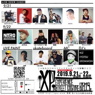 松戸市 主催『XP'19』サブカルチャーイベント!