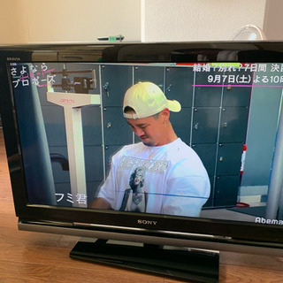 32型テレビ訳あり