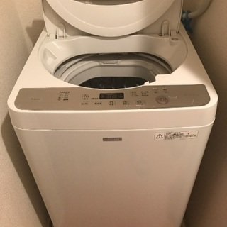 洗濯機 一人暮らしサイズ SHARP 5.5kg