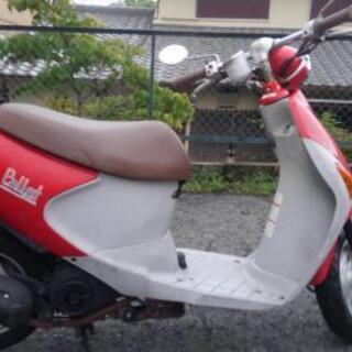 原付バイク スズキPALの画像