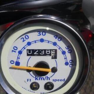 原付バイク スズキPAL - 売ります・あげます