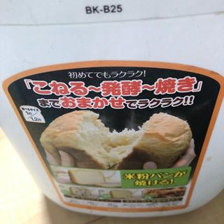 パン焼き器
