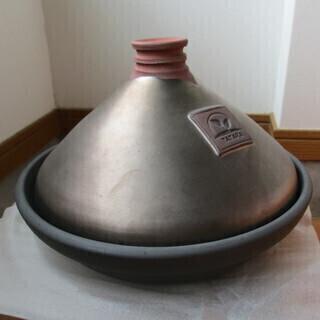 土鍋(モロッコ王国のタジン風)