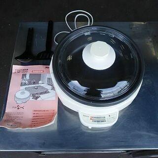 ナショナル電気鍋