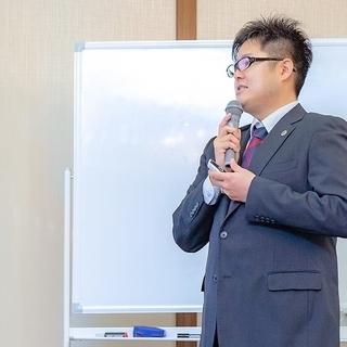 9/24 豊田:ブログ集客の秘密セミナー(3時間で売上に繋がるビジネスブログにする方法を学べます) - 豊田市